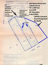 622 Kiowa Dr E, Lake Kiowa, TX 76240